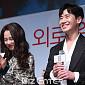 [BZ포토] 송지효-신하균, '우리 부부예요'