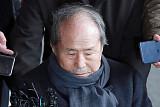 '포스코 비리' 이상득 징역 1년 3개월 확정