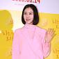 [BZ포토] 김예원, '미모가 핑크'