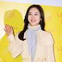 박주미, 우아한 미소+손짓
