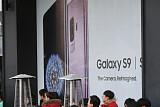 갤럭시S9 출시 첫 주말, 대란 없었다…번호이동 시장 '조용'