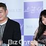 '소공녀' 안재홍-이솜, '서로여서 모든게 다 좋았...
