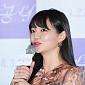 """[BZ포토] '소공녀' 이솜, """"민폐 캐릭터 되지 않도..."""