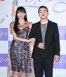 '소공녀' 이솜-안재홍, 솜블리+봉블리의 만남