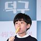 [BZ포토] 정지훈, 맛 좋은 사탕