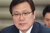 [포토] 최종구 금융위원장, '금융회사 지배구조 개선방안 간담회' 주재
