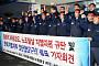 한국지엠, 임단협 수정안 제시…'군산공장 폐쇄 철회' 여전히 쟁점