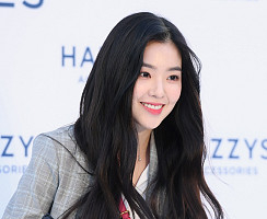 레드벨벳 아이린, 세젤예 미소