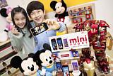 SK텔레콤, 어린이 전용 '미니폰' 출시 9일 만에 판매량 1만대 돌파