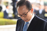 법원, MB 구속 여부 서류심사로 결정… 이르면 오늘 밤 결론
