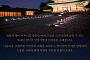 '2018 창덕궁 달빛기행' 사전예매 오늘(21일)부터…올해 새롭게 추가된 행사는?