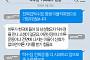 """[니톡내톡] 탁수정 '고은 주례' 허위... """"탁수정, 전희경 헛발질"""", """"평생 이불킥 회원으로 가입되셨습니다"""""""