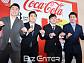 [BZ포토] 원윤종-전정린-서영우-김동현, '우리는 봅슬레이 팀'
