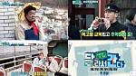 4부작 파일럿 '달라서 간다!', '어서와 한국은 처음이지?' 시간대 편성