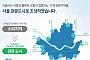 서울시, 경기도 접경지 12곳 개발한다...사당부터 시범사업 실시