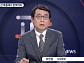이진동 TV조선 사회부장, 미투 운동 관련 사표 제출