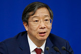 중국 인민은행, 역레포금리 인상…연준 금리 인상에 대응