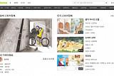 아이윙, 서울지역 도서관에 어린이용 전자책 보급 확대