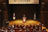 """[주총] 이휘령 세아제강 부회장 """"보호무역주의 신속 대처할 것"""""""