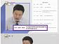 '김생민의 영수증2' 김생민, 코스프레 취미ㆍ한 달 67만 원 소비女 극찬