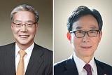 법무법인 세종, 황영기·김영호 상임고문 영입