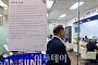 삼성증권 배당사고 관련 압수수색…처벌·제재 수위 '촉각'