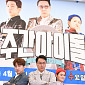 [BZ포토] 다시 돌아온 '주간아이돌'