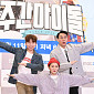 [BZ포토] 유세윤-김신영-이상민, '주간아' 새MC 합체!