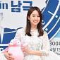 [BZ포토] 전혜빈, 남극 얼음보다 환한 미모
