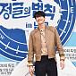 [BZ포토] 김영광, '정글의 법칙 in 남극' 병만족장...
