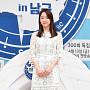 전혜빈, 정글의 법칙 '남극 원정대 홍일점'