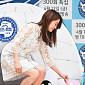 [BZ포토] 전혜빈, 핑크 펭귄 '너로 정했다'