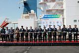 남동발전, 대형선박 고압육상전력 공급 설비 준공