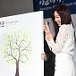 [BZ포토] 에이핑크 김남주, '나무에 지문 콕~'