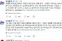 """'조현민 갑질' 정치인 쓴소리... 표창원 """"갑질 끝냅시다"""", 심상정 """"조씨 3세 대한항공 경영 손 뗄 것을 촉구합니다"""""""