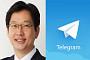 '드루킹'이 김경수 의원에게 접촉했던 '텔레그램 메신저' 화제… 안희정 논란 때도 등장