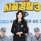 [BZ포토] 장예인 아나, '시골경찰3' 제작발표회 MC...