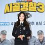 장예인 아나, '시골경찰3' 제작발표회 MC맡았어요