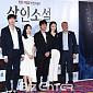 [BZ포토] 지현우-이은우-오만석-조은지-김학철, '...