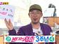 '불타는 청춘' 3주년, 김국진♥강수지부터 서정희 곽진영의 '진심'까지