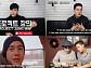 '어서와 한국은 처음이지?' 시즌2, 5월 10일 스페인편으로 시작