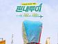 '짠내투어' 가성비 甲...일본 홍콩 대만 맛집 소개