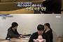 """'이상한 나라의 며느리' 김단빈, 시母와 마찰에 눈물 """"남편마저 날 외면하는 것 같아"""""""