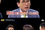 '썰전' 유시민 VS 나경원, 개헌 공방 2라운드…