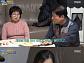 '이상한 나라의 며느리' 박세미, 출산 방식 놓고 시아버지와 갈등...누리꾼 '분노'
