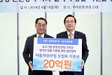 우리銀·신보, 중기 대금 손실액 80%보장 '매출채권보험' 지원