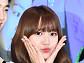 [BZ포토] 김소희, 깜찍한 꽃받침