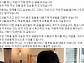 """셀레브 임상훈 대표, 폭행-강요 등 갑질 인정 """"나는 괴물이었다"""""""