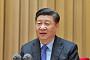 """미국 vs. 중국, 무역 다음은 기술전쟁…시진핑 """"반도체 등 핵심기술 확보 노력 배가해야"""""""