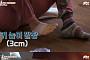 '효리네 민박2' 윤아, 이효리 선물 '3CM 키높이 깔창'…와플기계 이어 '완판 예감'
